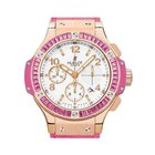 Hublot Big Bang 41mm Ladies