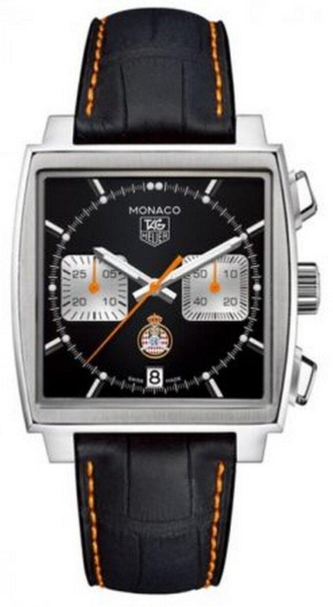 В пензе monako продать часы алматы продать в часы можно где