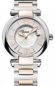 Chopard Imperiale 388532-6002 Quartz 36mm