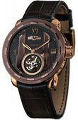 DeWitt Twenty-8-Eight T8.TH.016 Tourbillon