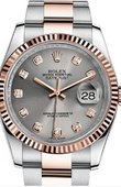 Rolex Datejust Ladies 116231 Steel and Everose Gold