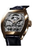 Antoine Preziuso Часы Antoine Preziuso Tourbillons Pink Gold Tourbillon The Art