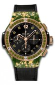 Hublot Big Bang 41mm Ladies 341.XG.1280.NR.1229 Gold Linen