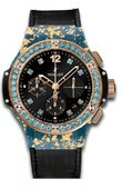 Hublot Big Bang 41mm Ladies 341.XL.1280.NR.1207 Gold Linen