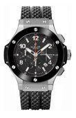 Hublot Big Bang 41mm 341.SB.131.RX Men's Watch