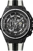Hublot King Power 716.QX.1121.VR.JUV13 Juventus 48mm