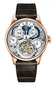 Zenith Academy 18.2212.8805/36.C713 Christophe Colomb Hurricane Limited Edition 25