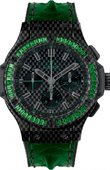 Hublot Big Bang 44mm 301.QX.1791.HR.1922 Carbon Bezel Baguette