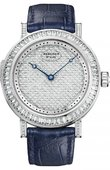 Breguet Classique Complications 7639BB/6D/9XV/DD0D Minute Repeater