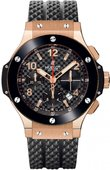 Hublot Big Bang 41mm 341.PB.131.RX Red Gold
