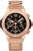 Hublot Big Bang 41mm 341.PX.130.PX Red Gold