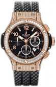 Hublot Big Bang 44mm 301.PX.130.RX.094 Red Gold