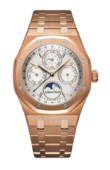 Audemars Piguet Royal Oak 26574OR.OO.1220OR.01 Perpetual Calendar