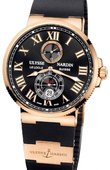 Ulysse Nardin Часы Ulysse Nardin Maxi Marine Chronometer 43mm 266-67-3/42 Rose Gold