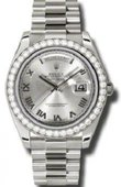 Rolex Day-Date 218349 rrp White Gold