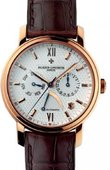 Vacheron Constantin Patrimony 85250/000R-9142 The Jubile 1755