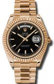 Rolex Day-Date 218235 bkip Everose Gold