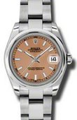Rolex Datejust Ladies 178240 cso Steel