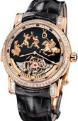 Ulysse Nardin Specialities 786-81 Genghis Khan Haute Joaillerie Limited Edition 30