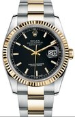 Rolex Datejust 116233 bkso Steel and Yellow Gold