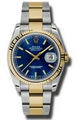 Rolex Datejust 116233 blso Steel and Yellow Gold