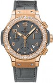 Hublot Big Bang 41mm 341.PT.5010.LR.1104 Earl Gray Diamonds