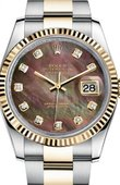 Rolex Datejust 116233 dkmdo Steel and Yellow Gold