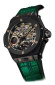 Hublot Big Bang King 405.CI.0138.LR.GPM15 Ferrari Tourbillon Mexico