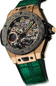 Hublot Big Bang King 405.OJ.0138.LR.GPM15 Ferrari Tourbillon Mexico