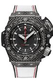 Hublot King Power 731.QX.EXO14 Oceanographic Exo4000