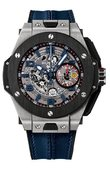 Hublot Big Bang King 401.NM.0123.VR.TEX13 Ferrari Texas Limited Edition