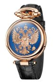 Bovet Fleurier Bovet Russia Amadeo Complications