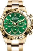 Rolex Daytona 116508-0013 Cosmograph 40 mm Yellow  Gold