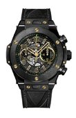 Hublot Big Bang Unico 411.CX.1189.VR.USB16 Usain Bolt Limited Edition
