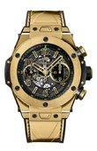 Hublot Big Bang Unico 411.VS.1189.VR.USB16 Usain Bolt Limited Edition