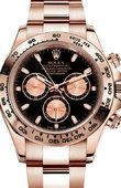 Rolex Daytona 116505 Black Cosmograph 40 mm Everose Gold