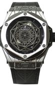 Hublot Big Bang King 415.NX.1112.VR.MXM16 Sang Bleu