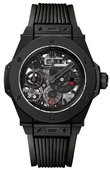 Hublot Big Bang King 414.CI.1110.RX Meca-10 All Black