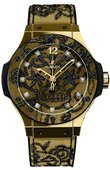 Hublot Big Bang 41mm 343.VX.6580.NR.BSK16 Broderie Yellow Gold