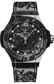 Hublot Big Bang 41mm 343.SS.6570.NR.BSK16 Broderie Steel
