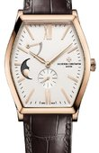 Vacheron Constantin Malte 7000M/000R-B109 Moon Phase and Power Reserve