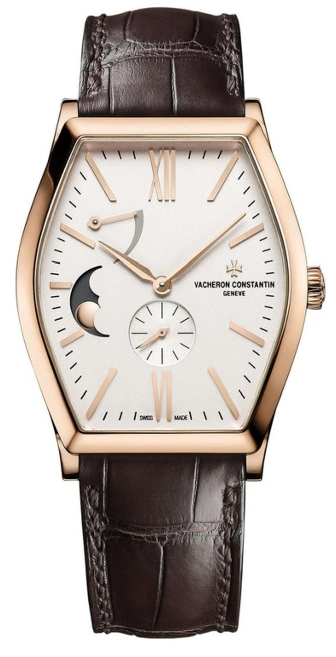 7000M/000R-B109 Vacheron Constantin Moon Phase and Power Reserve Malte