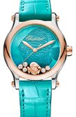 Chopard Часы Chopard Happy Diamonds 278578-6001 Happy Fish Metiers d'Art 36 mm Automatic