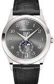 Patek Philippe Complications 5396G-014 White Gold Men