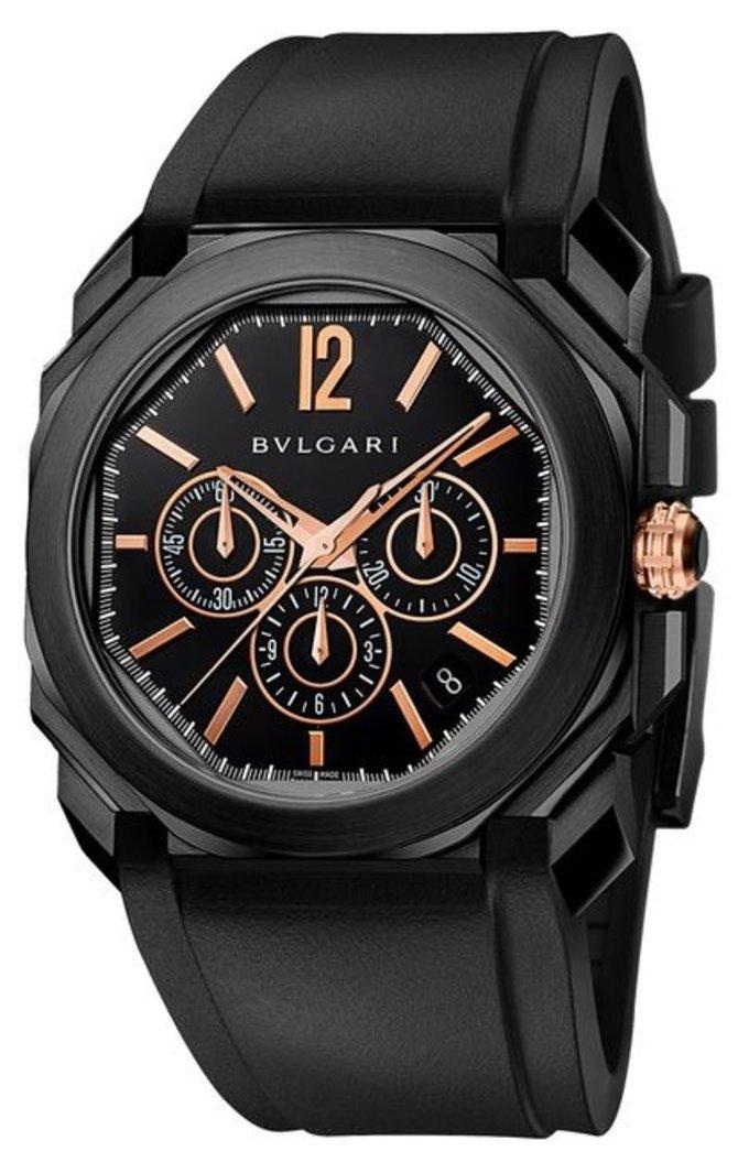 Bvlgari часы стоимость в деревне киловатт часа стоимость