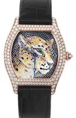 Cartier D'Art Large Model Pink Gold Diamond Set