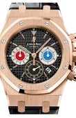 Audemars Piguet Royal Oak 26123OR.OO.D002CR.01 Chronograph 41 mm