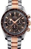 Omega Speedmaster 321.90.42.50.13.001 Broad Arrow