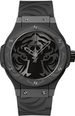 Hublot Big Bang 44mm 316.CI.1410.RX.BJW16 Black Jaguar & White Tiger Foundation