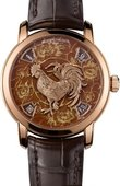 Vacheron Constantin Metiers D'Art 86073/000R-B153 Legend of the Chinese Zodiac